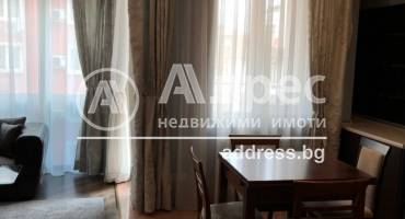 Тристаен апартамент, София, Център, 404602, Снимка 1