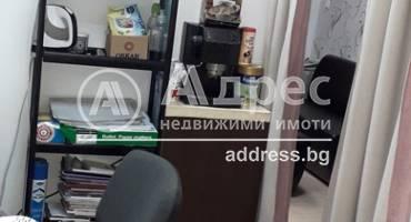 Магазин, Благоевград, Център, 472602, Снимка 1