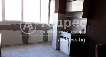 Двустаен апартамент, Благоевград, Център, 256603, Снимка 1