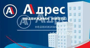 Едностаен апартамент, Ямбол, Васил Левски, 445603, Снимка 1