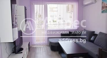 Двустаен апартамент, Стара Загора, Център, 479605, Снимка 1