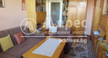 Едностаен апартамент, Плевен, Център, 527605, Снимка 1