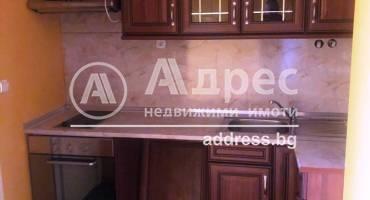 Тристаен апартамент, Благоевград, Център, 446606, Снимка 1
