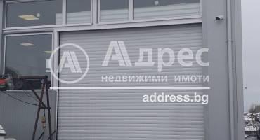 Цех/Склад, Хасково, Южна индустриална зона, 470606, Снимка 1