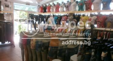 Магазин, Ямбол, Аврен, 217609, Снимка 1