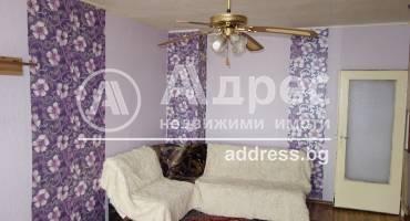 Двустаен апартамент, Разград, Орел, 518609, Снимка 1
