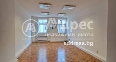Офис, Варна, Гръцка махала, 227610, Снимка 4