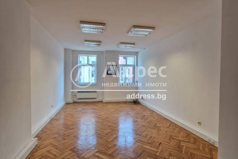 Офис, Варна, Гръцка махала, 227610, Снимка 9