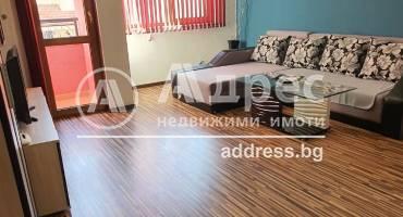 Тристаен апартамент, Плевен, Идеален център, 524610, Снимка 1