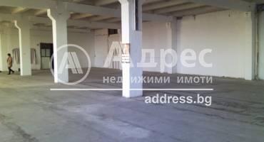 Цех/Склад, Благоевград, Широк център, 235611, Снимка 1