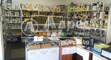Магазин, Благоевград, Широк център, 318611, Снимка 1