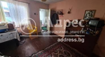 Къща/Вила, Ямбол, Каргон, 525611, Снимка 1