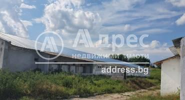 Стопанска сграда/Ферма, Обнова, 518612, Снимка 1