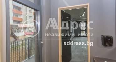Офис, София, Студентски град, 447614, Снимка 20