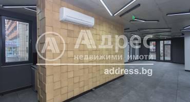 Офис, София, Студентски град, 447614, Снимка 3