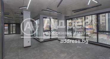 Офис, София, Студентски град, 447614, Снимка 9