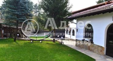 Хотел/Мотел, Арбанаси, 473614, Снимка 1