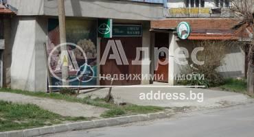 Магазин, Разград, Орел, 415615, Снимка 1
