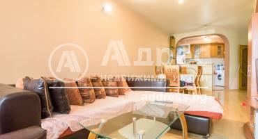 Многостаен апартамент, Пловдив, Здравна каса, 446615, Снимка 1