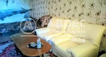 Тристаен апартамент, Ямбол, Георги Бенковски, 460615, Снимка 1