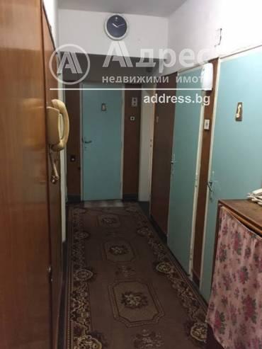 Тристаен апартамент, Велико Търново, Широк център, 325616, Снимка 1