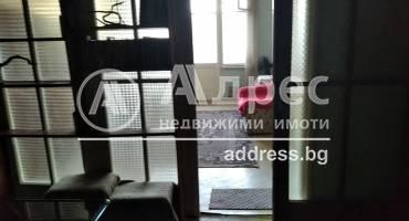 Тристаен апартамент, Димитровград, 473617, Снимка 3