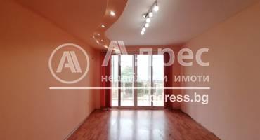 Двустаен апартамент, Ямбол, Георги Бенковски, 524618, Снимка 1