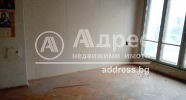 Тристаен апартамент, Шумен, Център, 516619, Снимка 1