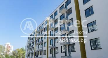 Тристаен апартамент, Варна, Възраждане 1, 511620, Снимка 1