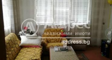 Къща/Вила, Белово, 315622, Снимка 1
