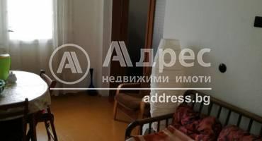 Къща/Вила, Белово, 315622, Снимка 2