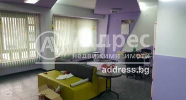 Офис, Пазарджик, Център, 316623, Снимка 2