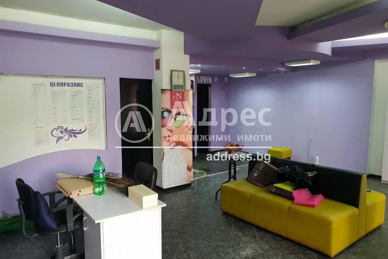Офис, Пазарджик, Център, 316623, Снимка 1