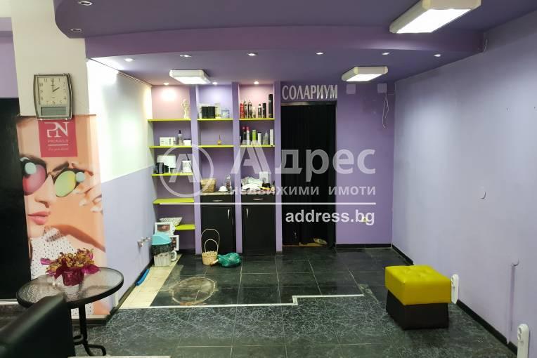 Офис, Пазарджик, Център, 316623, Снимка 3