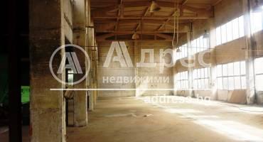 Цех/Склад, Благоевград, Грамада, 340623, Снимка 1