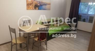 Двустаен апартамент, Варна, ЖП Гара, 487623, Снимка 1