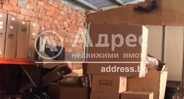 Цех/Склад, Велико Търново, Индустриална зона Запад, 464625, Снимка 1
