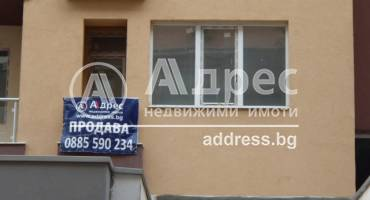 Едностаен апартамент, Добрич, Център, 305627, Снимка 2