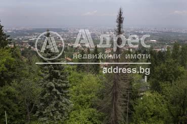 Къща/Вила, София, Драгалевци, 417627, Снимка 1