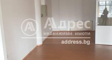 Магазин, Пловдив, Кършияка, 509627, Снимка 1