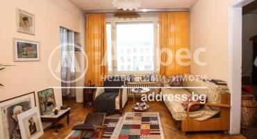 Двустаен апартамент, София, Оборище, 519627, Снимка 1