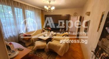 Тристаен апартамент, Пловдив, Кършияка, 516628, Снимка 1