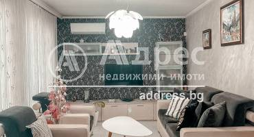 Тристаен апартамент, Пловдив, Център, 524628, Снимка 1