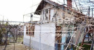 Къща/Вила, Хасково, Кенана, 232629, Снимка 1