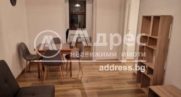 Тристаен апартамент, София, Център, 497629, Снимка 1