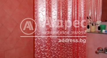 Тристаен апартамент, Ямбол, Георги Бенковски, 205630, Снимка 3