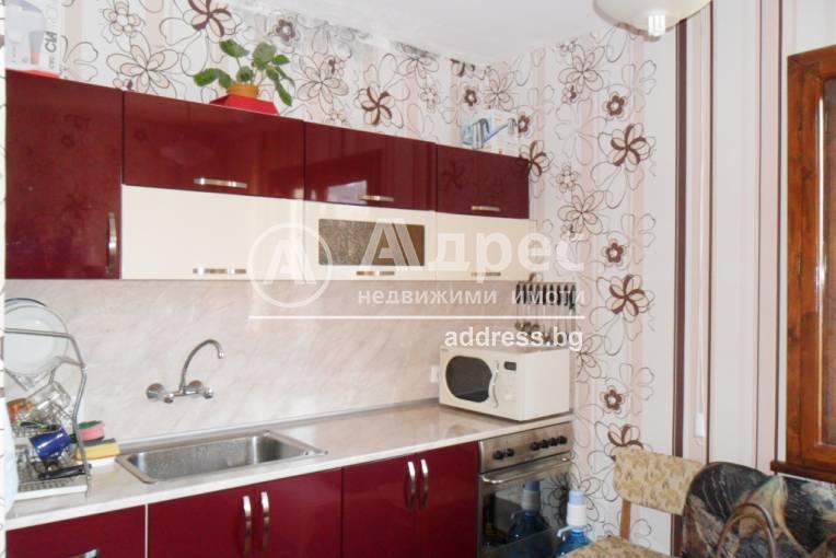 Тристаен апартамент, Ямбол, Георги Бенковски, 205630, Снимка 1