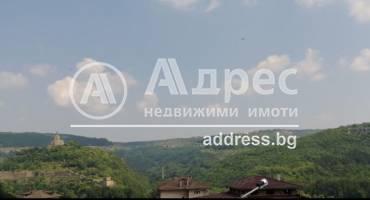 Тристаен апартамент, Велико Търново, Бузлуджа, 339630