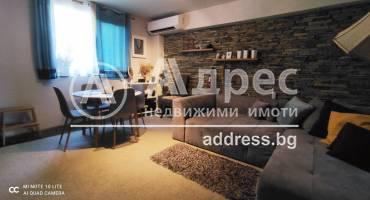 Двустаен апартамент, Велико Търново, Център, 514630, Снимка 1