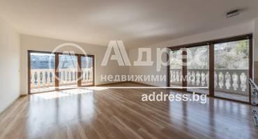 Тристаен апартамент, Варна, к.к. Слънчев ден, 505632, Снимка 1